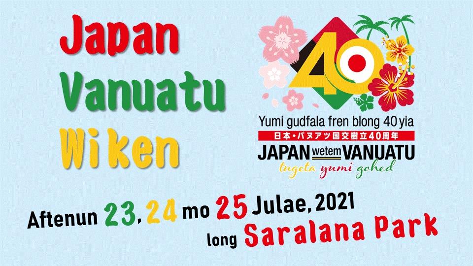 Japan-Vanuatu Wiken - Saralana Park 2